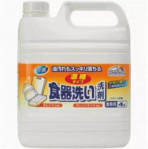 Концентрированное средство для мытья овощей и фруктов, посуды и кухонных принадлежностей (с апельсиновым маслом) 4 л / 3