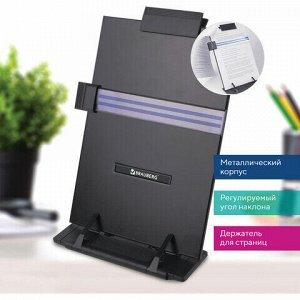Подставка для книг, учебников BRAUBERG, большая, регулируемый наклон, металл/пластик, черная, 237447