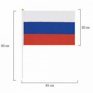 Флаг России ручной 30х45 см, без герба, с флагштоком, BRAUBERG, 550182, RU14