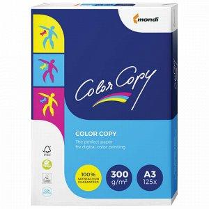 Бумага COLOR COPY, БОЛЬШОЙ ФОРМАТ (297х420 мм), А3, 300 г/м2, 125 л., для полноцветной лазерной печати, А++, Австрия, 161% (CIE)