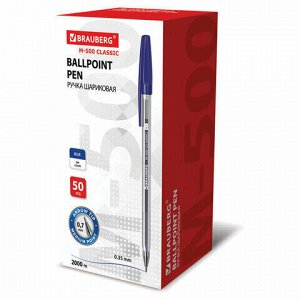 "Ручка шариковая BRAUBERG ""M-500 CLASSIC"", СИНЯЯ, корпус прозрачный, узел 0,7 мм, линия письма 0,35 мм, 143444, цена за 5шт."