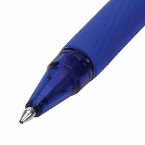 """Ручка стираемая гелевая с грипом BRAUBERG """"X-ERASE"""", СИНЯЯ, корпус синий, узел 0,7 мм, линия письма 0,35 мм, 143333, GP203"""