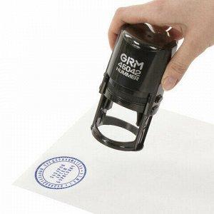 Оснастка для печатей оттиск D=42 мм, синий, GRM 46042 Hummer, крышка, подушка в комплекте, 121500200