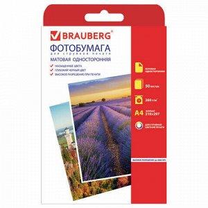 Фотобумага А4, 260 г/м2, 50 листов, односторонняя, матовая, BRAUBERG, 363128