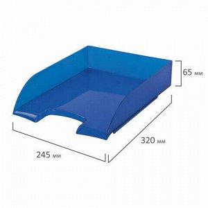 """Лоток горизонтальный для бумаг BRAUBERG """"Office style"""", 320х245х65 мм, тонированный синий, 237290"""