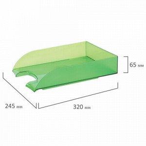 "Лоток горизонтальный для бумаг BRAUBERG ""Office style"", 320х245х65 мм, тонированный зеленый, 237292"