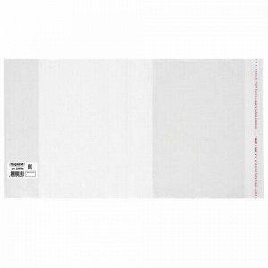 Обложка ПП 220х460 мм для дневников, учебников, прописей, ПИФАГОР, универсальная, КЛЕЙКИЙ КРАЙ, 80 мкм, штрих-код, 229346