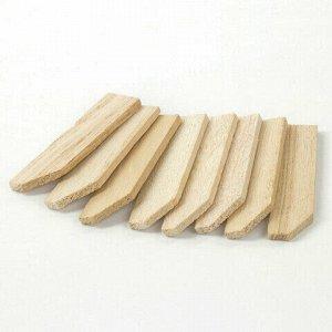 Холст на подрамнике акварельный BRAUBERG ART CLASSIC, 30х40, 240г/м, 100% хлопок,мелкое зерно 191668