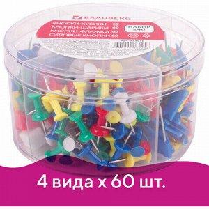 Набор BRAUBERG, силовые кнопки, 60 шт., шарики 60 шт., кубики 60 шт., флажки 60 шт., 223518