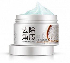 Отшелушивающий гель-скатка для лица с экстрактом риса