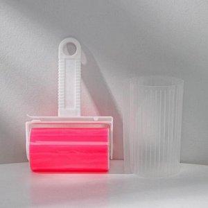 Ролик для чистки одежды в футляре силиконовый, 17?11?6,5 см, цвет МИКС 709991