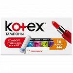 Тампоны Kotex Ultrasorb НОРМАЛ 16шт
