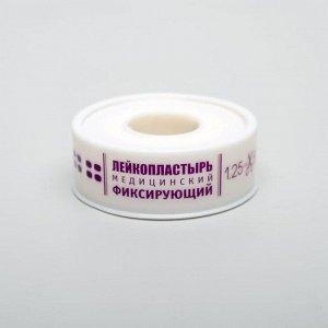Лейкопластырь на шелковой основе, катушка 1,25х500 см в пластик.пенале