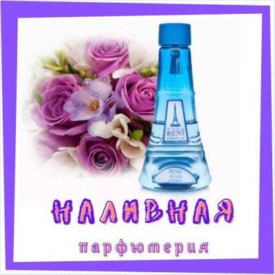 Красота и здоровье. В наличии. — Наливная парфюмерия — Женские ароматы