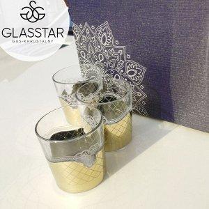 """Набор стаканов Glasstar """"Золотая сетка цветы"""" / 6 шт. 250 мл"""