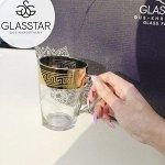 "Кружка Glasstar ""Барокко"" / 1 шт. 300 мл"