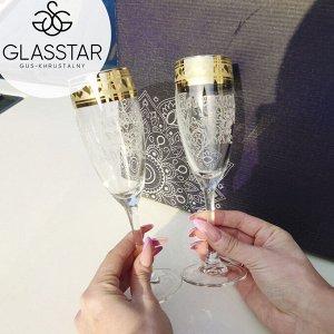 "Набор свадебных бокалов Glasstar ""Тулип"" / 2 шт. 200 мл"