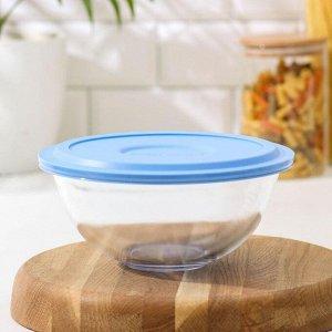 Миска для запекания, 1,5 л, с пластиковой крышкой BPA Free, цвет МИКС