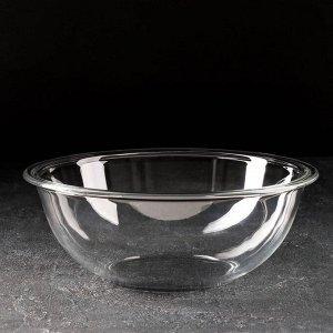 Миска жаропрочная Marinex, 3 л, d=26,5 см