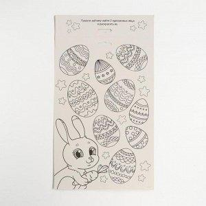 Набор для создания пасхальной корзинки из фетра «Бабочки и зайка»