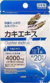 Экстракт Устрицы, Oyster Extract от Daiso