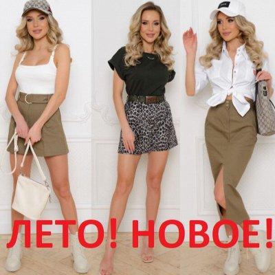 Одежда от DuSans — Стильно, модно, молодёжно!  — Коллекция DuSans # 18 Новая! ЛЕТО! — Одежда