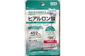 ГИАЛУРОНОВАЯ КИСЛОТА И ВИТАМИН С 452 мг (20 дней)