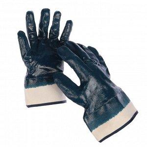 Перчатки рабочие тканевые, с нитриловым обливом