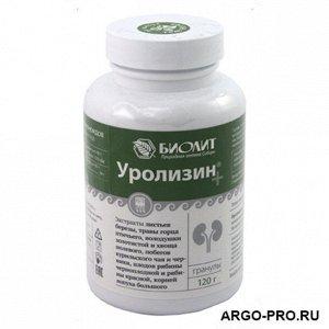 Уролизин+, гранулы 120 гр
