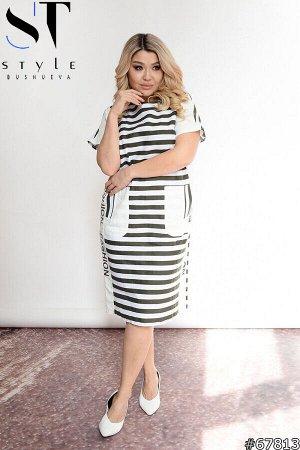 Платье 67813