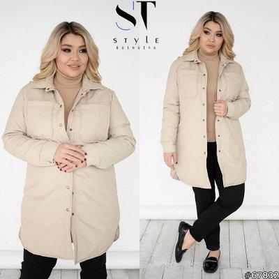 《SТ-Style》Стильная женская одежда! Новинки сезона! — 48+: Пальто, плащи и куртки — Верхняя одежда