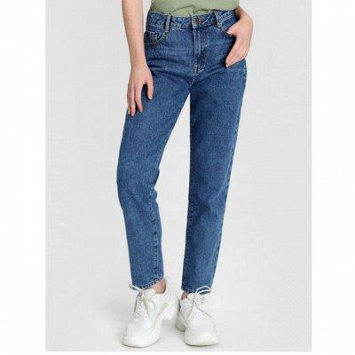 Джинсовая одежда 🔥🔥🔥 Женские и мужские джинсы  — Женские джинсы и брюки — Джинсы