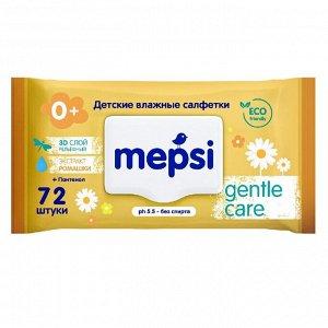 Влажные салфетки детские MEPSI Gentle care с ромашкой 72 шт.