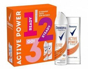 Rexona подарочный набор Active Power Антиперспирант + Гель для душа + Резинка для занятий 150+180 мл