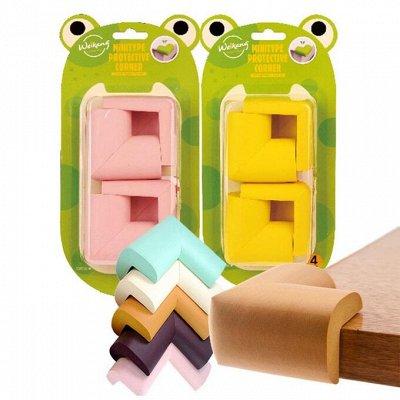 🔪Разделочные доски из гевеи, пластиковые с удобным краем — Защитные накладки и прочее для дома! — Безопасность ребенка