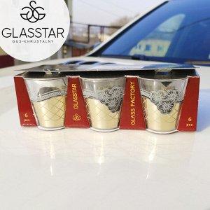 """Набор стопок Glasstar """"Золотая сетка цветы"""" / 6 шт. 50 мл"""