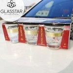 "Набор стопок Glasstar ""Медальон"" / 6 шт. 50 мл"