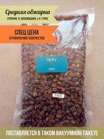 Кофе в зернах. Перу SHB, 250г