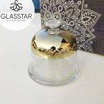 """Лимонница Glasstar """"Вдохновение"""" / 1 шт. 100 мм"""