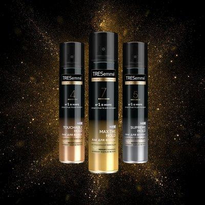 Новинка - 50% Тканевая маска Сияние и Энергия Витамин С — Средства для укладки волос Tresemme — Укладка
