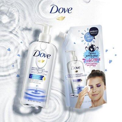 NEW ! Domestos ECO без хлора с ароматом леса и моря — Средства для умывания и снятия макияжа Dove — Очищение