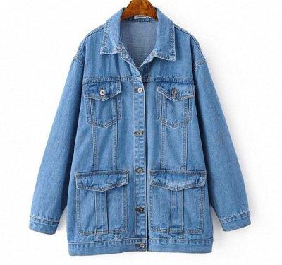 -90% 🚩Большие размеры Одежда XL-5XL, Много новинок — Пиджаки, джинсовые куртки, ветровки