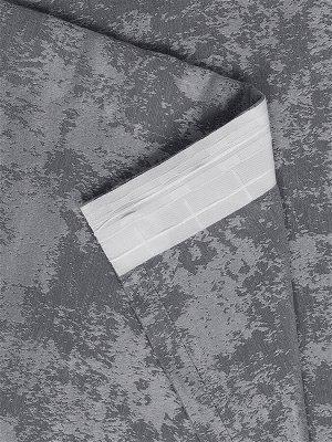 Комплект штор серого оттенка: 2 шторы по 200 см