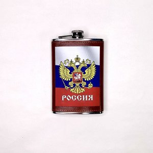 """Фляга металлическая """"Россия флаг"""" кожа"""