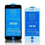 Защитное стекло 10D 9H Glass Pro для Apple iPhone