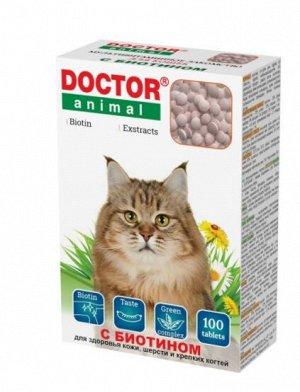 Мультивитаминное лакомство DOCTOR Animal с биотином для кошек 100 табл