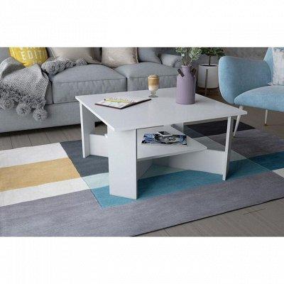 Академия мебели — весеннее обновление — Журнальные столики — Шкафы, стеллажи и полки