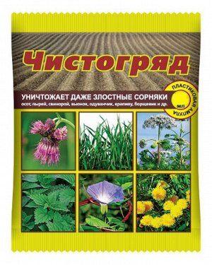 Чистогряд Для уничтожения однолетних и многолетних злаковых и двудольных сорняков, в том числе злостных. Применяется при опрыскивании вегетирующих сорняков до посадки картофеля, овощных и цветочных ку