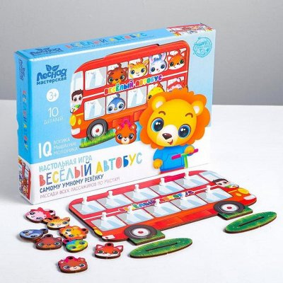 Настольные игры для детей и всей семьи. — Развивающие игрушки — Настольные игры