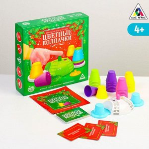 Новогодняя настольная игра «Цветные колпачки» на скорость, 4+